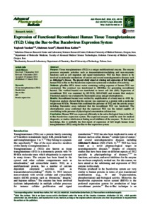 Expression of functional recombinant human tissue